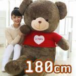 ตุ๊กตาหมีสวมเสื้อหัวใจ Loves ขนาด 180 ซม.