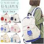 *Pre Order*Anello BENJAMIN Japanese Canvas-backpack schoolbag -size Classic 32x40x14 cm.