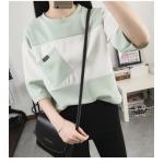 เสื้อยืดสีทูโทน ดีไซน์กระเป๋าเสื้อเก๋ๆ กับสีสุด cool - เขียว L