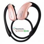 หูฟัง Awei A885BL (Bluetooth) สีโรสโกล