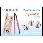 SIVANNA double design eyebrow EP014 #B12 - Dark brown