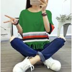 เสื้อยืดแฟชั่นแขน 3 ส่วน เพิ่มสีสันด้วยคาดสีตัดลายขวาง และเล่นริ้วให้พริ้วไหว - เขียว