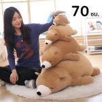หมีขี้เซา สีช็อคโกแล็ต 70 ซม.