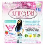 Sliming Diet Raspberry Plus+ สลิมมิ่ง ไดเอท ราสเบอร์รี่ พลัส
