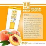 All WAX แว๊กซ์กำจัดขน- สีส้ม