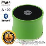 ลำโพงบลูทูธ EWA A109 ( สีเขียว )