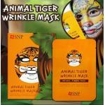 SNP มาส์กหน้ารูปสัตว์เสือ