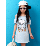 เสื้อผ้าสำหรับเด็กสไตล์เกาหลี เดรสยีนส์ เก๋ๆ น่ารัก น่ามอง ใช่เล่น - 160 cm.