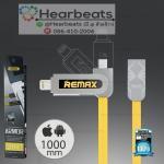 สายชาร์จ Remax Cable 2in1 Iphone/Micro USB ARMOR ( สีเหลือง )