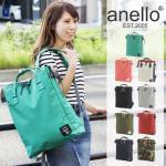 *Pre Order*Anello Japanese handbag Oxford waterproof -size Classic