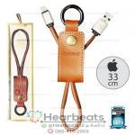 สายชาร์จ Remax Cable For Iphone/Ipad รุ่น RC-034i ( สีน้ำตาล )