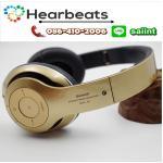 หูฟัง บลูทูธ STN-16 ( สีทอง )