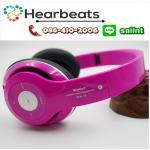 หูฟัง บลูทูธ STN-16 ( สีชมพู )