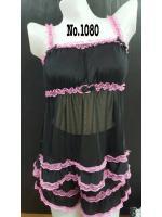 รุ่น #1080 สีดำ