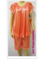 รุ่น #0564 สีส้ม