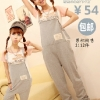 PreOrder Taobao เสื้อผ้าแฟชั่นผู้หญิง