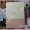 SC29-0133 การ์ดแต่งงาน 2 พับ แนวตั้ง