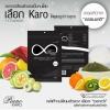 ลดน้ำหนัก ซองดำ karo Dietset by piano