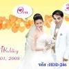 การ์ดแต่งงานรูปภาพ HDD-246