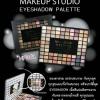Sivanna eyeshadow palette HF361 มี 100 เฉดสี