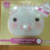 MASK YOGURT PIBAMY Mask Sheet มาส์ค โยเกิร์ต พิบามี่ **ยกกล่อง 10 แผ่น