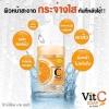 เจลล้างหน้าวิตามิน Vitamin C by Aura