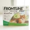 Frontline Plus สำหรับแมว