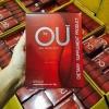 โอยู OU ปลีก 520 /ส่ง 480