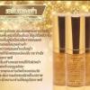 Gold Serum Plus Vit C เซรั่มทองคำ ปลีก 140 /ส่ง 115