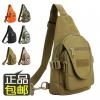 Tactical Bag 046