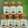 Newway Acerola Cherry 1200 mg. นิวเวย์ อะเซโรล่า เชอร์รี่