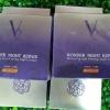 ครีม เรฟโวลูชั่น วันเดอร์ ไนท์ รีแพร์ V2 Revolution Wonder Night Repair ขนาด 30 กรัม