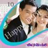 การ์ดแต่งงานรูปภาพ HDD-245
