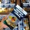 Healthway Premium Royal Jelly1200 mg.เฮลท์เวย์ นมผึ้งเกรดพรีเมี่ยม (365 เม็ด)