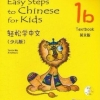 Easy Steps to Chinese for Kids(1b):Textbook