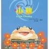 เรื่องสั้นภาษาจีน Xiao Pang 小胖