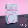 แคล-ดี แคลเซียมเพิ่มความสูง Cal-D Soft