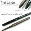 อายไลเนอร์หมุน เมลินดา Mei Linda Defining Eyeliner Auto