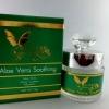 เจลว่านหางจระเข้ มาเชอรี่ ปลีก 290 / ส่ง 250 Mache're Aloe Vera Soothing