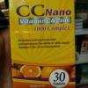 วิตามินซี ซีซี นาโน CC Nano