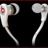 หูฟัง Beats Tour White