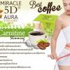 Miracle 5D Aura coffee กาแฟลดพุง ปลีก 120 /ส่ง 95