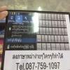 โปรแกรมทำภาษาพม่า ได้ทั้งเมนู และ พิมภาษาพม่า