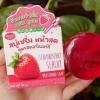 สบู่เซรั่มหน้าสด สตอเบอร์รี่ ปลีก 65 /ส่ง 55 (ขั้นต่ำ 4 ก้อน) Minako Strawberry