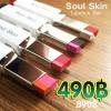 Soul Skin Lip Stick ลิป 2 โทน ปลีก 430 /ส่ง 390