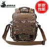 Tactical Bag 015