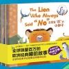 หนังสือหัดอ่านจีน-อังกฤษ สองภาษา ชุด 8เล่ม