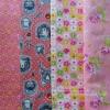 Set 4 ชิ้น ผ้าคอตตอนไทย 4 ลาย โทนสีส้ม แต่ละชิ้นขนาด 27.5×50 ซม.
