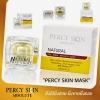 พอร์ซี่สกินมาร์ค Percy Skin mark
