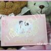 SC7991 การ์ดแต่งงาน 2 พับ แนวนอน
